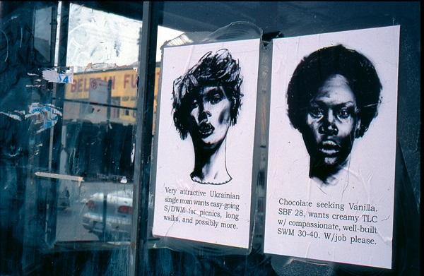 poster_chicago_paula_wilson_sm